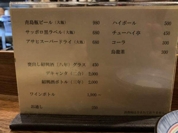 C3CA1074-029D-4CB0-922C-FCAD32AC4523-600x450 札幌 キリンの焼き餃子