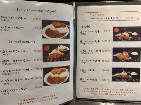 AFFB85CA-38C8-41E2-B122-58ED423BA492-600x450 札幌 とんかつ檍 大通店の海老牡蠣ミックスフライ定食