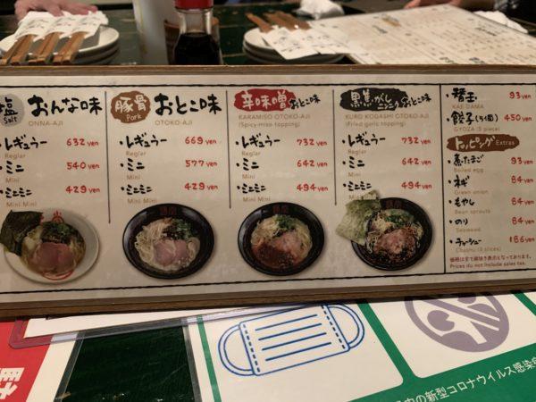 145DF876-E80B-4CF1-800F-F9453D8CE932-600x450 北谷 きんぱぎんぱの沖縄料理