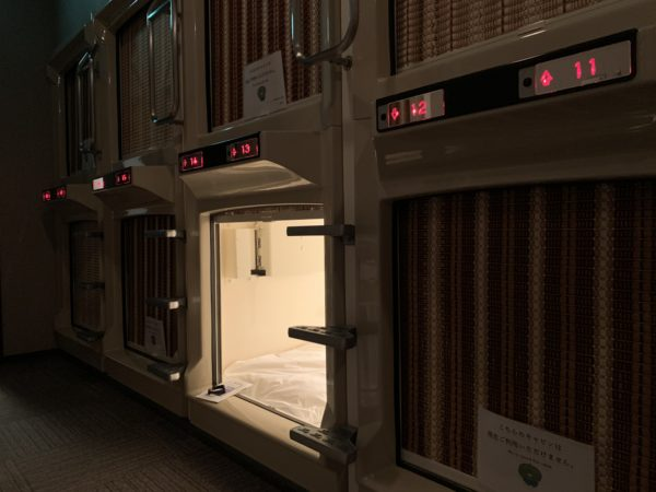 0FE4189F-91A1-4345-A515-EAD435AF033F-600x450 小樽 ドーミーインPremium小樽に宿泊