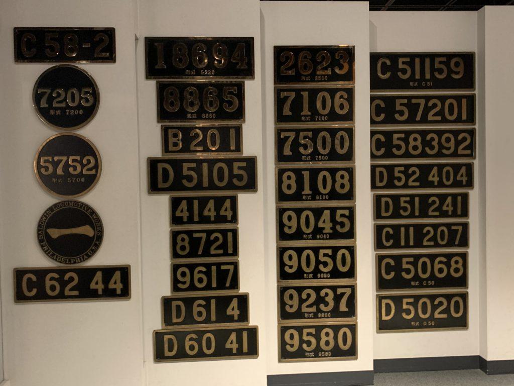 51615E93-3D59-438C-9A04-74DE05D0DE5B-1024x768 小樽市総合博物館の屋外展示
