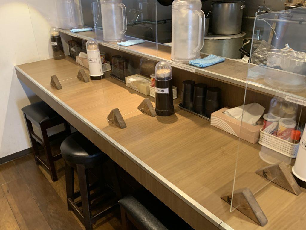 FF4D37C6-A207-4BD4-B45A-B3F427D6F569-1024x768 札幌 菜々兵衛すすきの店の鶏白湯辛味噌