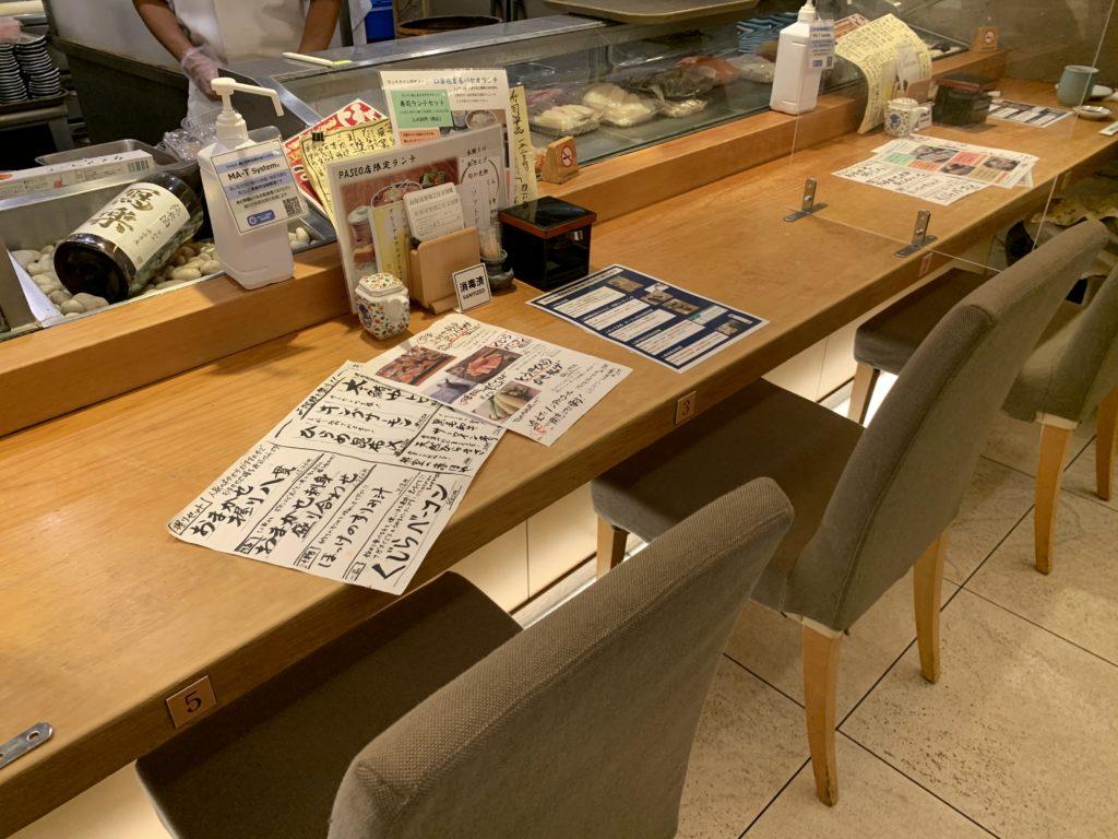 札幌 四季花まるパセオ店のまんぷく丼セット