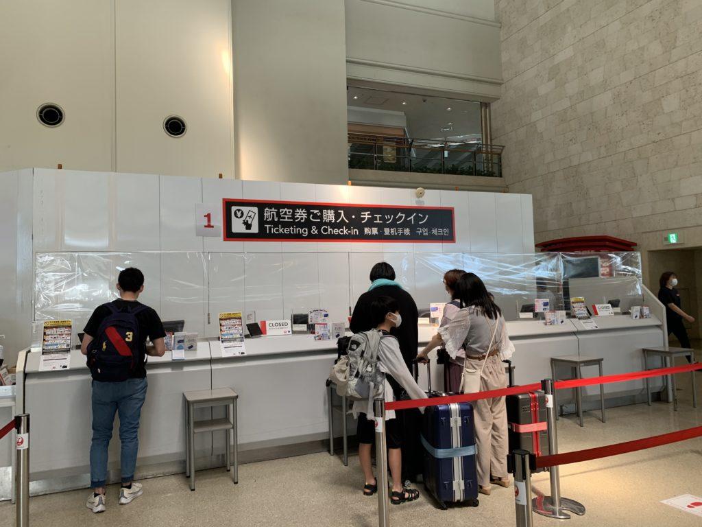 56A32B22-0FCC-42AC-8F24-7A2A76A1E22B-1024x768 那覇から札幌に戻る