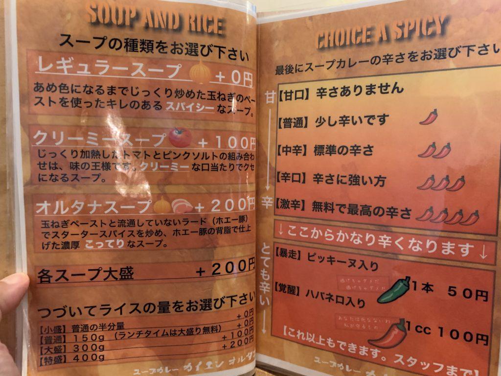 95B1AA5B-64CA-4452-A801-4351816C3A4F-1024x768 札幌 カイエンオルタナの牡蠣のバター焼きと野菜のスープカリー【期間限定】