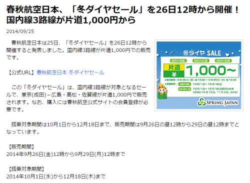 66c19942ab4ba346fdb64ccc04cde37318-500x366 佐賀県に行ってきます