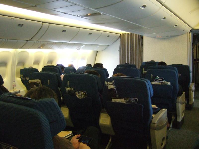 DSCF2356 2008年5月ANA954便バンコク発成田行きビジネスクラス