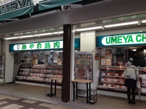 blog_import_54114aba69ef9 口水鶏(よだれ鶏)を作ろう!