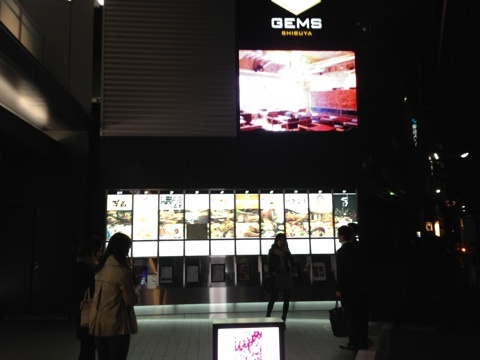 blog_import_54114b4db8afa 渋谷 鍋選人 × ビストロガーデン渋○三