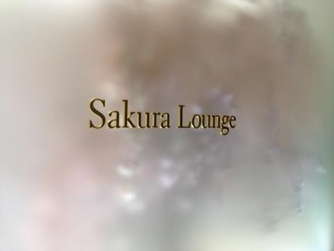 blog_import_54114d32dda92 12月29日 羽田空港国際線JALサクララウンジ