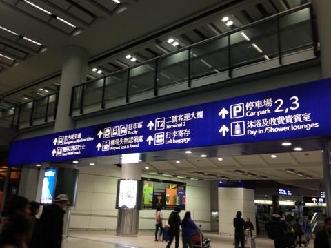 blog_import_54114d94cb992 香港キャセイパシフィック航空到着ラウンジ The Arrival