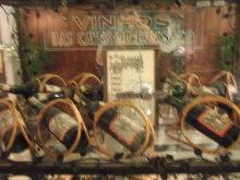 blog_import_541151fbb108d ポルトガル ブサコのパレスホテルでのお食事