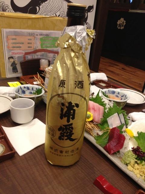 blog_import_541156cba47b7 新宿 樽一の料理各種