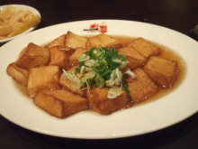 blog_import_5411580d7c49d 台北グルメ温泉情報