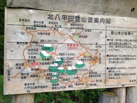 blog_import_541159a2ecbf2 青森・城ヶ倉温泉 ホテル城ヶ倉に宿泊