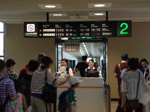 blog_import_54115a1b1b9b9 8月17日JL1206便 青森発羽田行きクラスJ