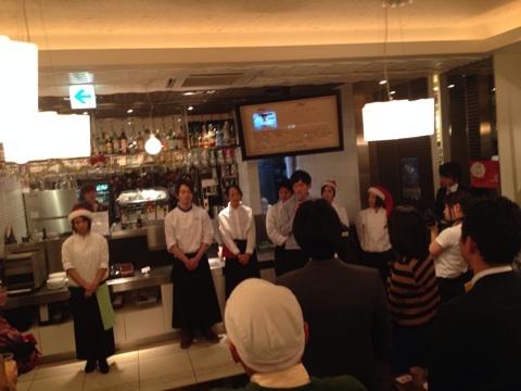 blog_import_54115f2a10102 料理研究家のディナー会に参加した
