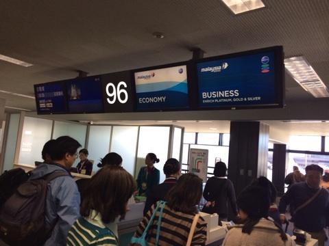 blog_import_54116072da976 12月28日MH89便成田発クアラルンプール行きビジネスクラス
