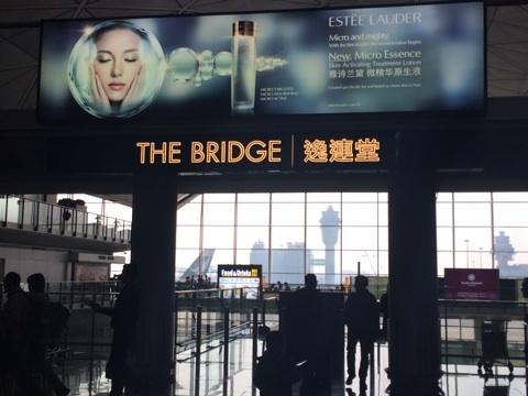 blog_import_5411610bef20b 香港キャセイパシフィック航空ビジネスクラスラウンジThe Bridge
