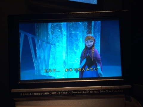 blog_import_54116867b7904 4月29日羽田発香港行JAL029便ビジネスクラス