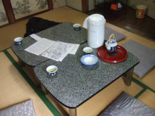 blog_import_54116d479e964 2009年2月大分旅行 陽光荘と地獄蒸し夕食