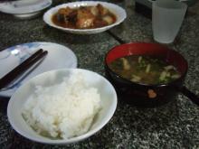 blog_import_54116d5908861 別府 地獄蒸しの朝食