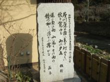 blog_import_54116d73102d5 長湯温泉 御前湯とガニ湯散策