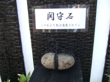 blog_import_54116d85cc3c6 長湯温泉のラムネ温泉