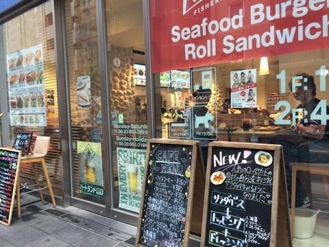 blog_import_54116de7b1590 赤坂 レッドテイルのサンドイッチ