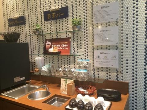 blog_import_54116e32c3c52 大崎 大戸屋のアジフライ定食
