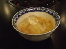 blog_import_54116f3f71d75 ホーチミン Nghi Xuan (ギースアン)のフエ料理