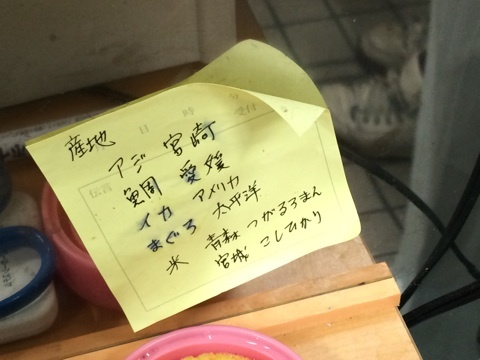 blog_import_54117132af2cf 横浜 中央卸売市場もみじやのB定食
