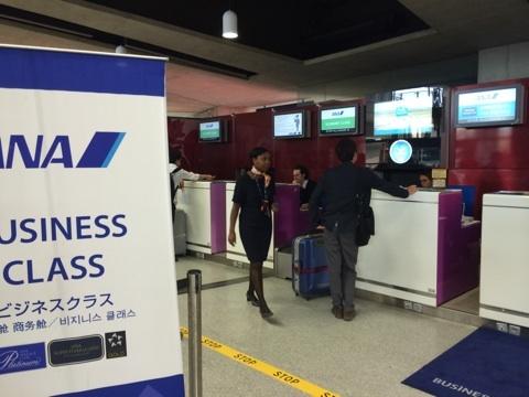 blog_import_546c1df28d6dd シャルル・ド・ゴール空港ターミナル1のスタアララウンジ