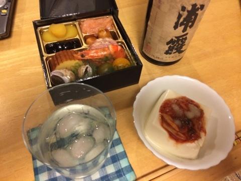 blog_import_546c1e9076a54 博多久松のお試しおせち