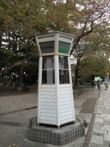 image7-300x225 横浜山手を散策