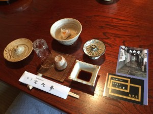 image177-300x225 石狩 金大亭の鮭料理