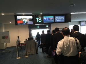 image230-300x225 10月16日JAL521  羽田発新千歳行き普通席
