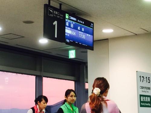 image452-500x375 11月23日春秋航空IJ604便佐賀発成田行